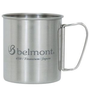 ベルモント(Belmont) チタンシングルマグ450FH logo 450ml BM-315