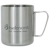 ベルモント(Belmont) チタンダブルマグ450FH logo BM-320 チタン製マグカップ