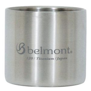 ベルモント(Belmont) チタンダブルフィールドカップ120 BM-330