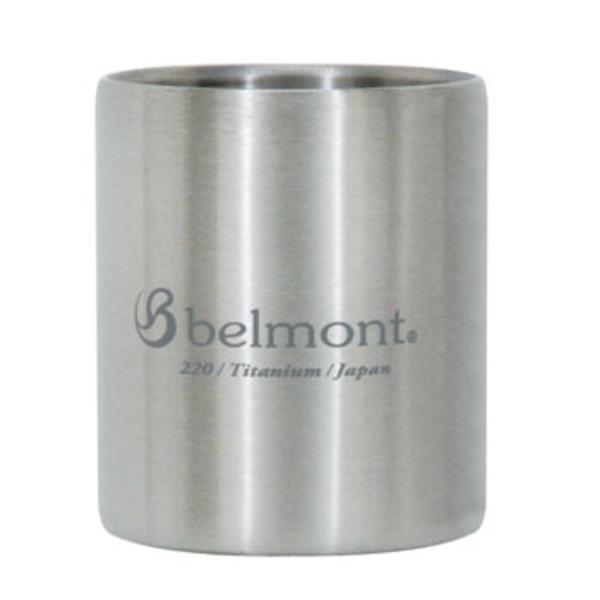 ベルモント(Belmont) チタンダブルフィールドカップ220 BM-331 チタン製マグカップ