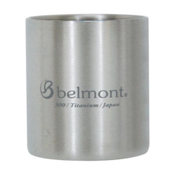 ベルモント(Belmont) チタンダブルフィールドカップ300 BM-332 チタン製マグカップ