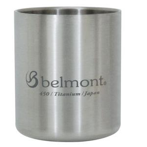 ベルモント(Belmont) チタンダブルフィールドカップ450 BM-333