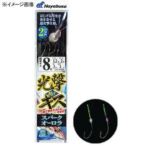 ハヤブサ(Hayabusa) 光撃投げキス スパークオーロラ 2本鈎2セット NT222 仕掛け