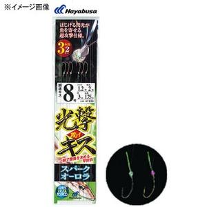 ハヤブサ(Hayabusa) 光撃投げキス スパークオーロラ 3本鈎2セット NT223 仕掛け