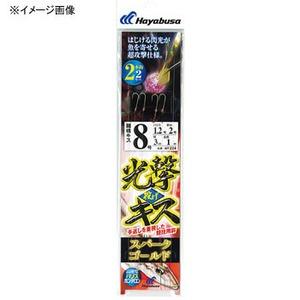 ハヤブサ(Hayabusa) 光撃投げキス スパークゴールド 2本鈎2セット 鈎5/ハリス0.8 金 NT224