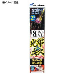 ハヤブサ(Hayabusa)光撃投げキス スパークゴールド 2本鈎2セット