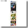 ハヤブサ(Hayabusa) 光撃投げキス スパークゴールド 2本鈎2セット
