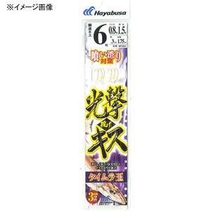 ハヤブサ(Hayabusa)光撃投げキス ケイムラ玉 3本鈎2セット入