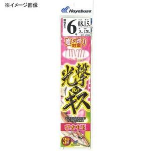 ハヤブサ(Hayabusa)光撃投げキス ひかり玉 3本鈎2セット入