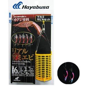 ハヤブサ(Hayabusa) 下カゴサビキセット リアルアミエビ 5本鈎 HA210 仕掛け