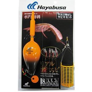 ハヤブサ(Hayabusa) 下カゴ飛ばしサビキセット リアルアミエビ 4本鈎 HA230