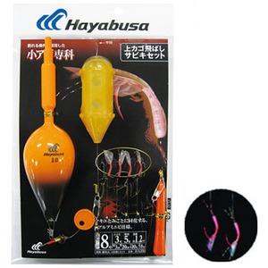 ハヤブサ(Hayabusa) 上カゴサビキセット リアルアミエビ 5本鈎 HA231