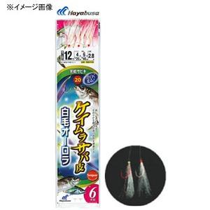 ハヤブサ(Hayabusa) 実戦サビキ20 ケイムラサバ皮 白毛オーロラ 6本鈎 SS113