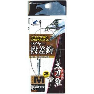 ハヤブサ(Hayabusa)一刀両断 太刀魚 ワイヤー段差鈎