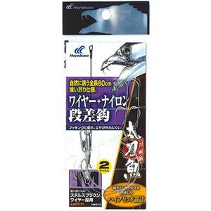 ハヤブサ(Hayabusa)一刀両断 太刀魚 ワイヤー+ナイロン段差鈎
