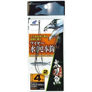 ハヤブサ(Hayabusa)一刀両断 太刀魚 ワイヤー水平 2本鈎
