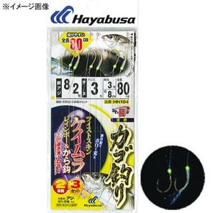 ハヤブサ(Hayabusa) ひとっ飛び ツイストケイムラレインボー&から鈎 80cm 2本鈎3セット HN104