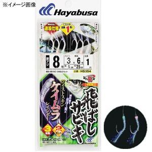 ハヤブサ(Hayabusa) ひとっ飛び 飛ばしサビキ ツイストケイムラレインボー 鈎10/ハリス5 白 HS354