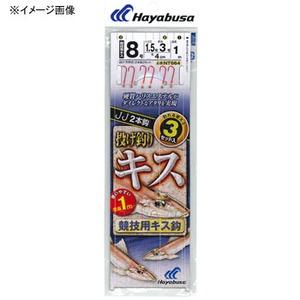 ハヤブサ(Hayabusa) 投げキス天秤式 競技用キス2本鈎 NT664 仕掛け