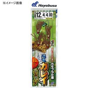 ハヤブサ(Hayabusa) 投げの達人 速潮カレイ カモフラ仕様 エラコバグ NT368 仕掛け