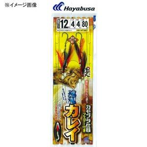 ハヤブサ(Hayabusa) 投げの達人 速潮カレイ カモフラ仕様 フェザー付 鈎11/ハリス4 上黒 NT367