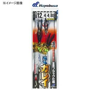 ハヤブサ(Hayabusa)投げの達人 速潮カレイ 全身ブラック仕様 フェザー付