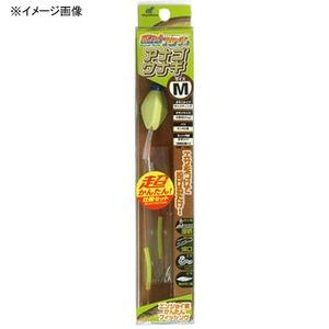 アウトドア&フィッシング ナチュラムハヤブサ(Hayabusa) ポケットスタイル アナゴ・ウナギセット S 茶 HA506