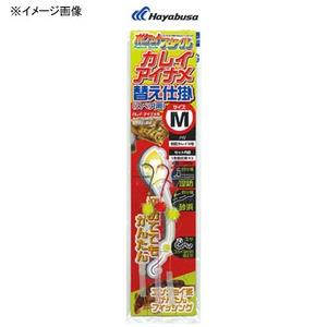 アウトドア&フィッシング ナチュラムハヤブサ(Hayabusa) ポケットスタイル カレイ・アイナメ替え仕掛 L 上黒x赤 HA558