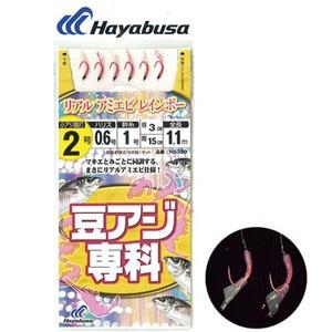 ハヤブサ(Hayabusa) 豆アジ専科 リアルアミエビレインボー 鈎2/ハリス0.6 赤 HS380