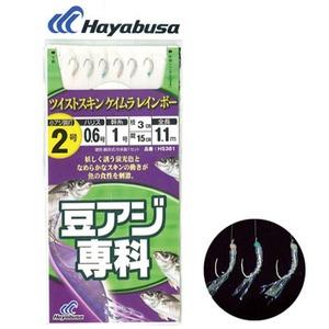 ハヤブサ(Hayabusa) 豆アジ専科 ツイストケイムラレインボー HS381 仕掛け
