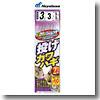 ハヤブサ(Hayabusa) ライトショット 投げカワハギ 2本鈎2セット