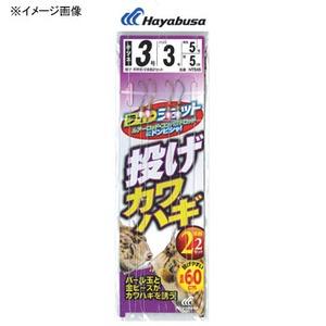 ハヤブサ(Hayabusa) ライトショット 投げカワハギ 2本鈎2セット NT585 仕掛け