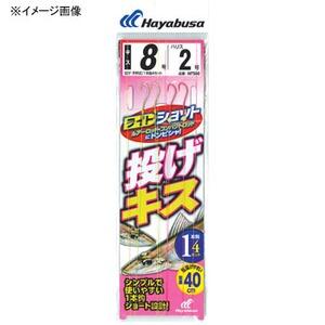 ハヤブサ(Hayabusa) ライトショット 投げキス 1本鈎4セット NT580 仕掛け