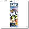 ハヤブサ(Hayabusa) ライトショット 投げキス 2本鈎2セット