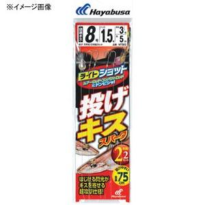 ハヤブサ(Hayabusa) ライトショット 投げキス スパーク 2本鈎2セット 鈎7/ハリス1.5 白×金 NT582
