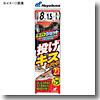 ハヤブサ(Hayabusa) ライトショット 投げキス スパーク 2本鈎2セット