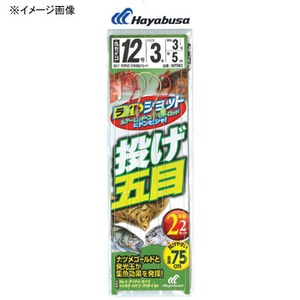 ハヤブサ(Hayabusa) ライトショット 投げ五目 2本鈎2セット 鈎13/ハリス4 金×赤 NT583