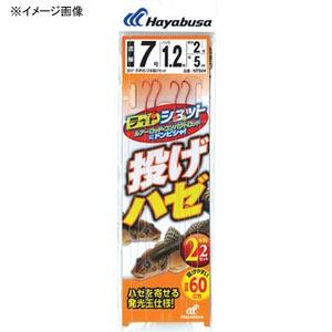 ハヤブサ(Hayabusa)ライトショット 投げハゼ 2本鈎2セット