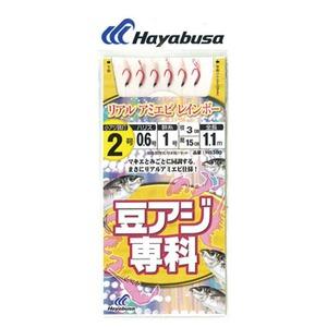 ハヤブサ(Hayabusa) 豆アジ専科 リアルアミエビレインボー HS380