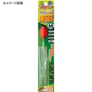 ハヤブサ(Hayabusa)ポケットスタイル 海五目