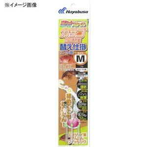 アウトドア&フィッシング ナチュラムハヤブサ(Hayabusa) ポケットスタイル メバル五目 L 上黒 HA504