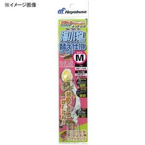 アウトドア&フィッシング ナチュラムハヤブサ(Hayabusa) ポケットスタイル 海小物五目替え仕掛 L 白 HA550