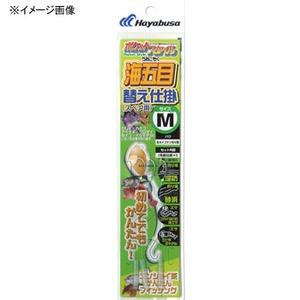 アウトドア&フィッシング ナチュラムハヤブサ(Hayabusa) ポケットスタイル 海五目替え仕掛 S 白 HA551