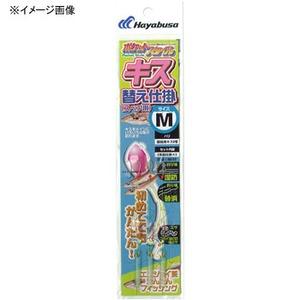 アウトドア&フィッシング ナチュラムハヤブサ(Hayabusa) ポケットスタイル キス替え仕掛 S 金×赤 HA552