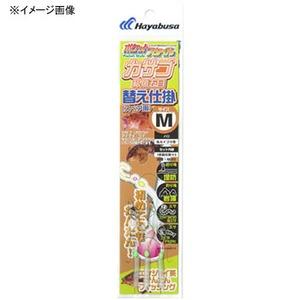 アウトドア&フィッシング ナチュラムハヤブサ(Hayabusa) ポケットスタイル カサゴ・根魚五目替え仕掛 S 金 HA553