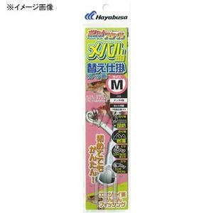 アウトドア&フィッシング ナチュラムハヤブサ(Hayabusa) ポケットスタイル メバル五目替え仕掛 L 上黒 HA554