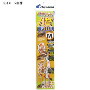 アウトドア&フィッシング ナチュラムハヤブサ(Hayabusa) ポケットスタイル ハゼ替え仕掛 S 金×赤 HA555