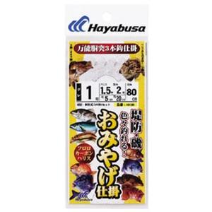 ハヤブサ(Hayabusa) 堤防・磯 おみやげ仕掛 鈎1/ハリス1.5 白 HD190