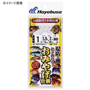 ハヤブサ(Hayabusa) 堤防・磯 おみやげ仕掛 鈎8/ハリス4 白 HD190