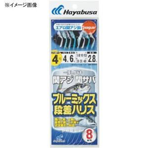 ハヤブサ(Hayabusa)一押しサビキ 関アジ関サバ ブルーミックス 段差ハリス